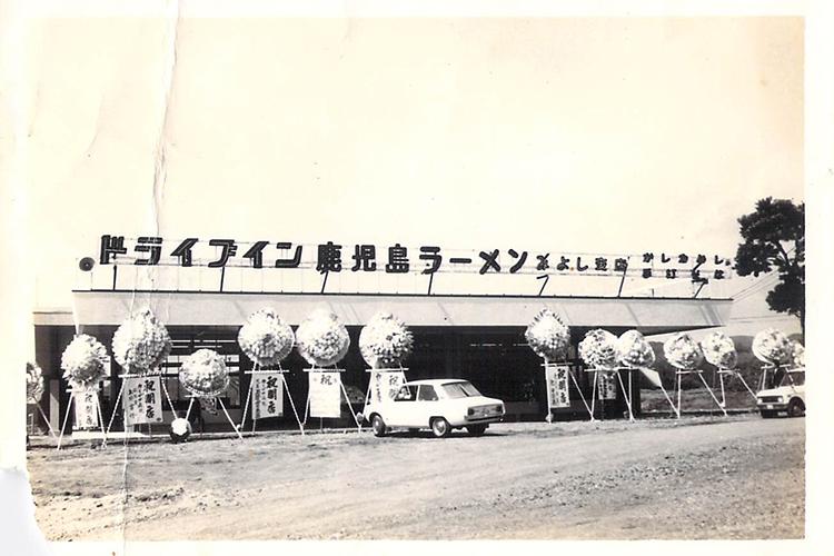 1960年創業